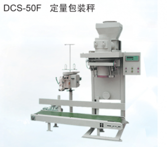 Putty Powder Quantitative Packaging Machine