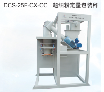 Pigment powder quantitative packaging machine
